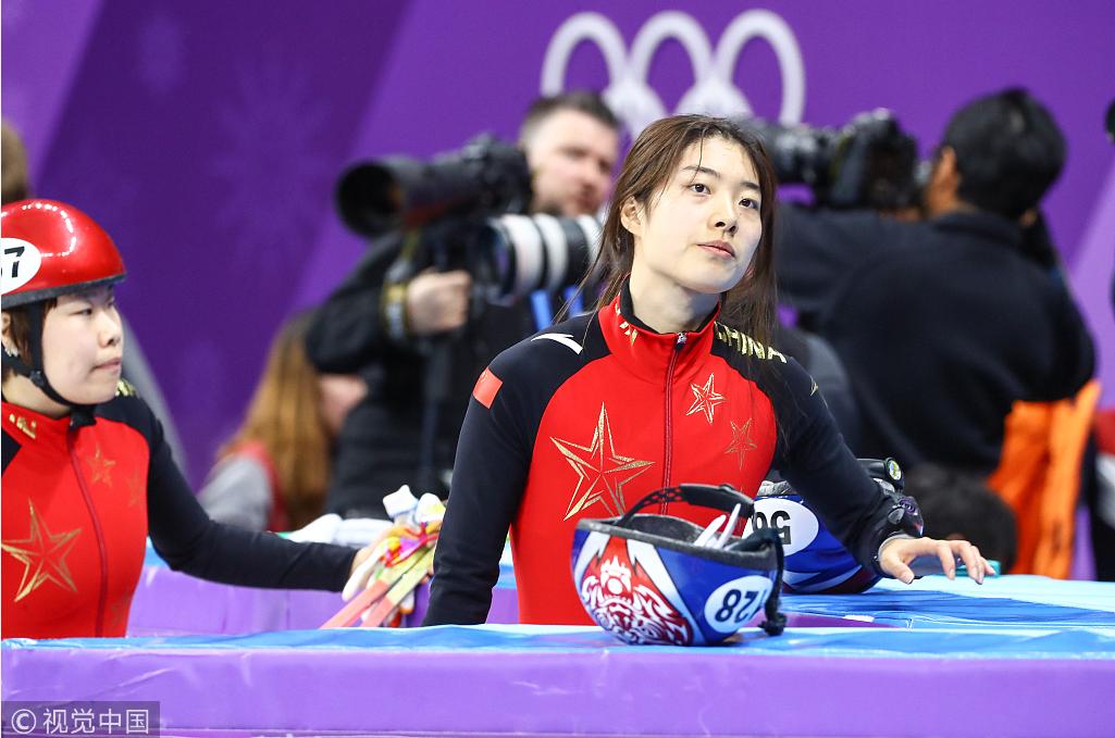 周洋范可新不满取消成绩 质问:如果我们是韩国队呢
