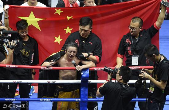 """亚洲第1人!WBC授予邹市明""""和平与和谐大使""""称号"""