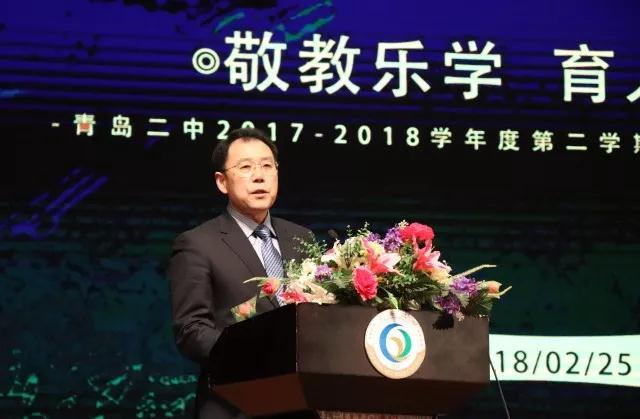 2018年上合峰会即将在青岛召开,以文明礼仪展现岛城风采,二中风采是每