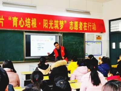 志愿者老师开设家长课堂