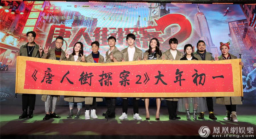 """[娱论导向]这个""""春节档"""",是华语电影的重要节点"""