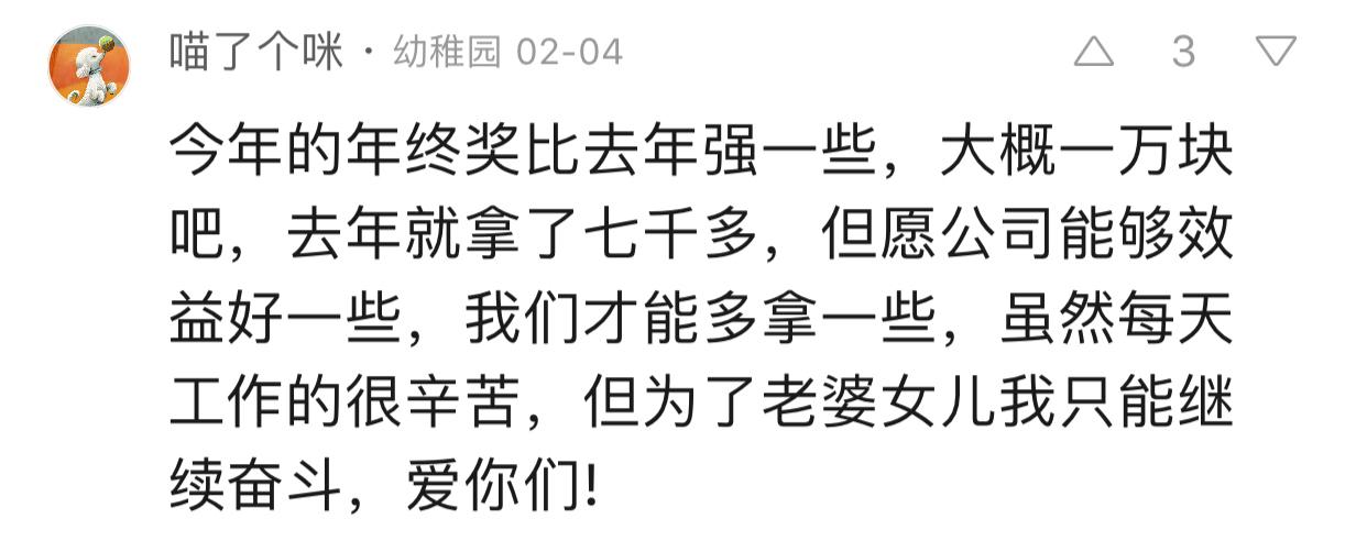 因为份子钱,我失去了北京的一套房