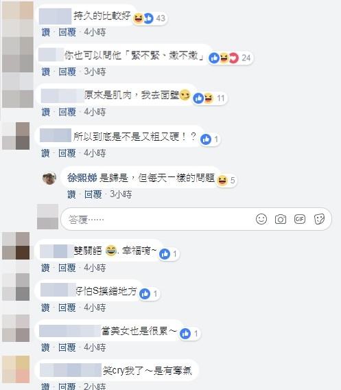 小S曝闺房烦恼 老公每天问她这个问题令人羞红脸