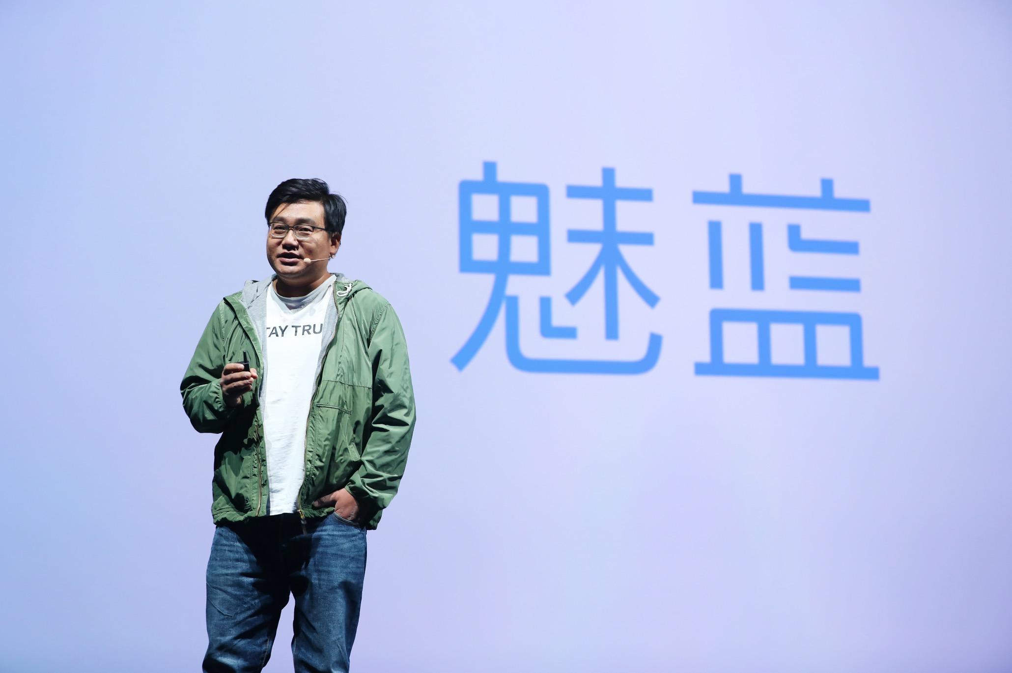 对话李楠:黄章做产品更有竞争力,今年魅蓝会开线下店