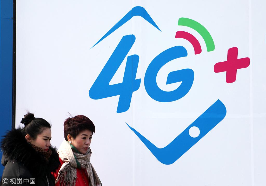 美研究人员发现4G网络多个新漏洞