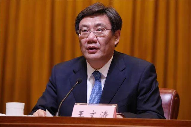 王文涛任黑龙江省委副书记,陆昊不再担任_收缩毛孔最好的方法