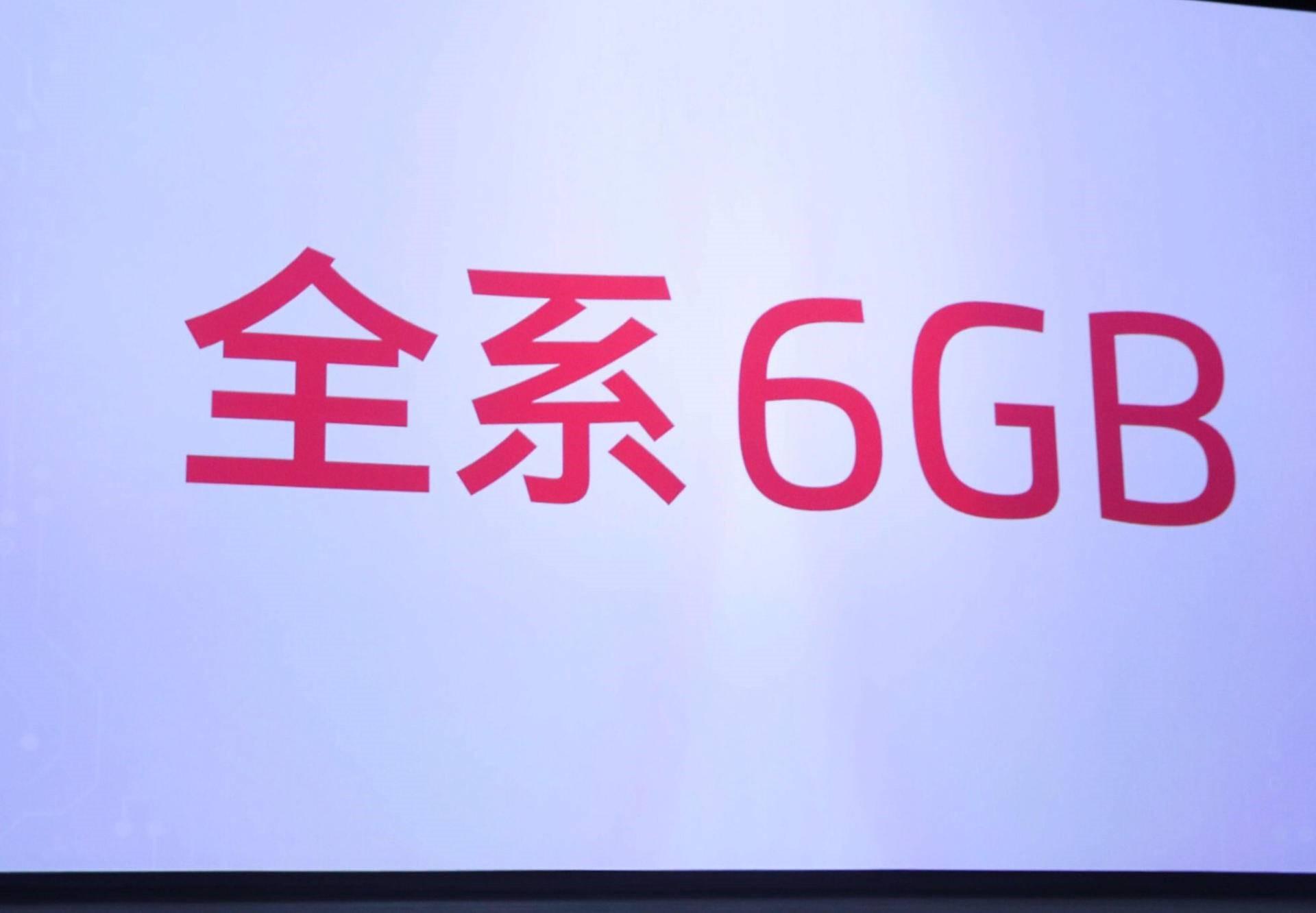 1799元起魅蓝E3发布:全系6GB运存,还有歼