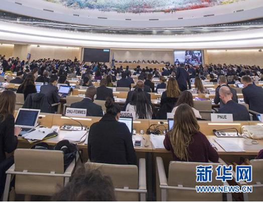 联合国28:1通过中国人权决议 中方:美国反对票刺眼