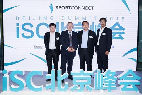 """青岛""""帆船之都""""城市品牌案例在北京体育峰会分享"""