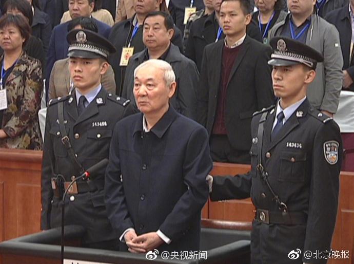 涉案金额10.4亿!吕梁市原副市长张中生被判处死刑
