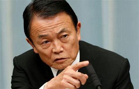 日本副首相排除日美双边贸易协定可能:对日本没好处