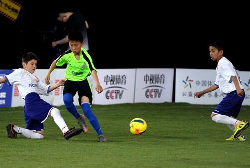 《谁是球王》西安站上演精彩对决 甘肃陕西击败劲敌新疆