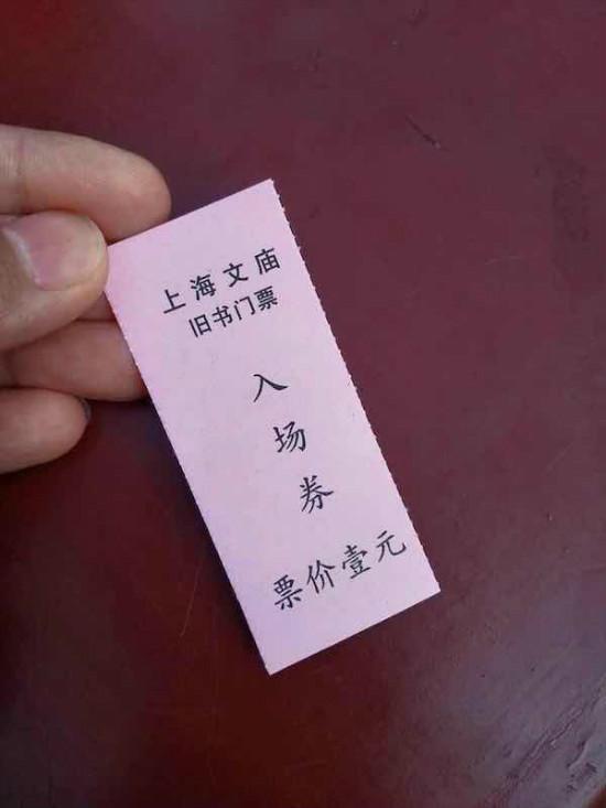 这里有一份具有历史感的上海清明出游名单