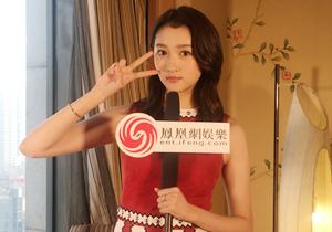 专访关晓彤:国民闺女标签已不取决于我