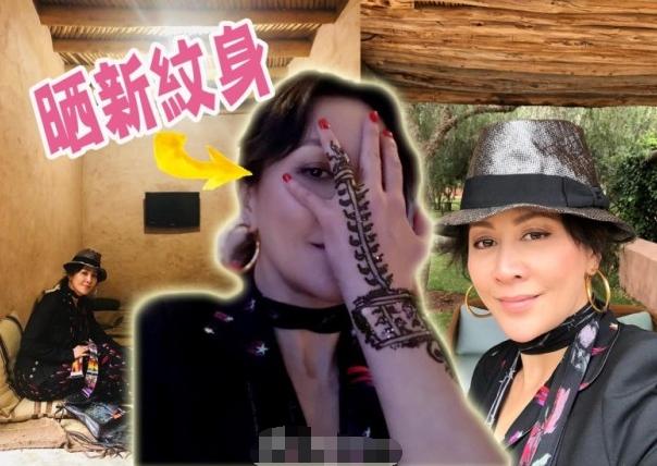 刘嘉玲纹身太抢眼很霸气 网友表示欣赏不来