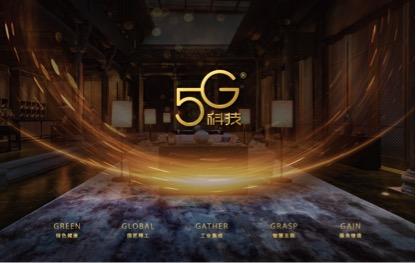 北京三环进入高端住宅孤品时代 科技大宅引领绿色居住新风尚