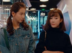 [TV哔]《北京女子图鉴》有点惊喜!