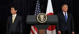 """谈崩了!特朗普拒给日本关税豁免 称""""以后再说"""""""