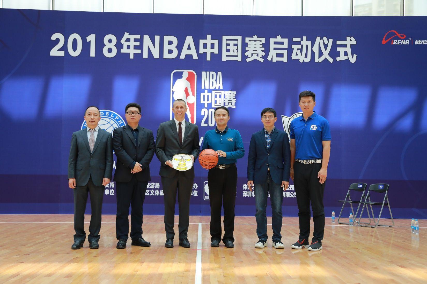 2018 NBA中国赛深城举办启动仪式 书法家与麒麟舞助阵