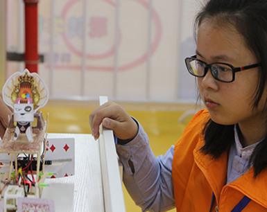 海峡两岸中小学生仿生机器人竞赛在芜湖举行