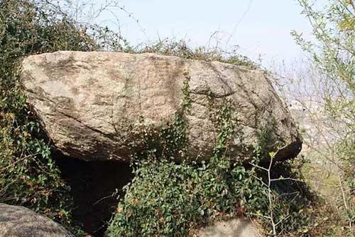 东汉杯盘刻石