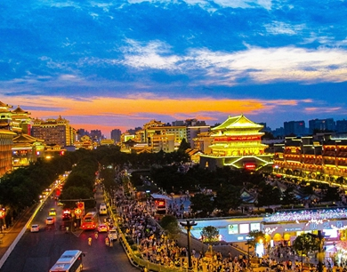 世界文化旅游大会永久会址落户西安
