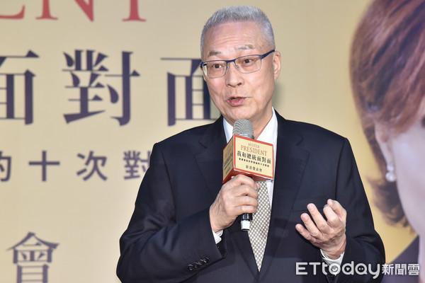 吴敦义向蔡英文申请赴陆:表格都已填好了