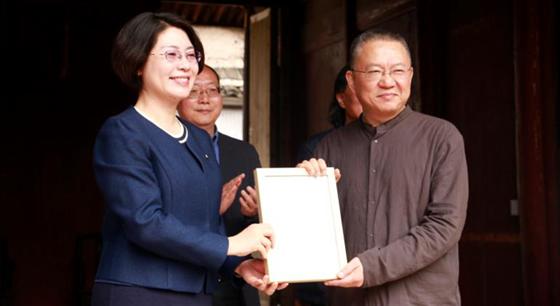 仙居县与中国美术学院共建乡村振兴学院