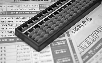 """资管大变局前夜: 通道衰亡、""""资管投行""""模式待兴"""