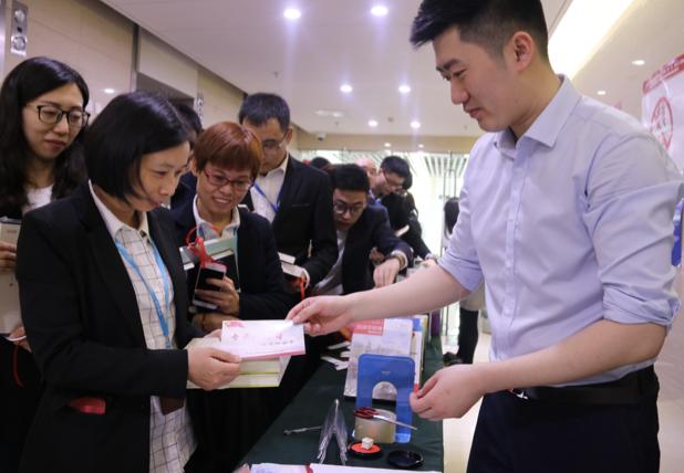 世界读书日:中建二局投资公司启动书香文化进