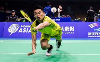 林丹羽毛球亚锦赛爆冷出局 李宗伟顺利晋级