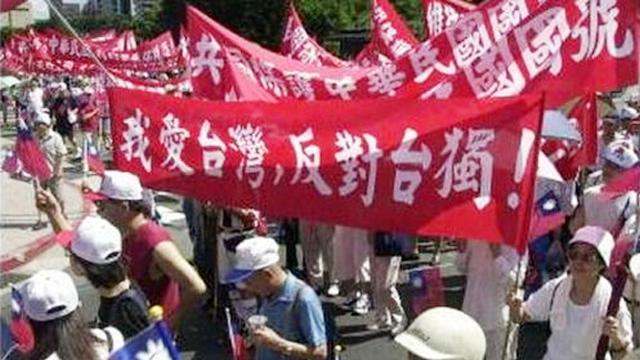 """台媒最新民调:近八成台湾民众拒绝为""""台独""""而战"""