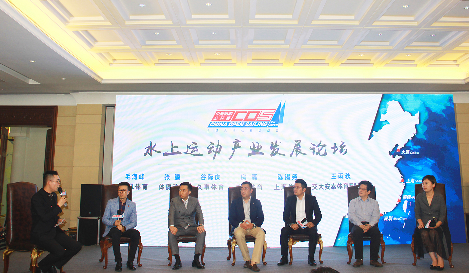 向海而生,成就不凡!2018中国帆船公开赛全球合作启幕
