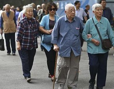 今年养老金调整进入落地期