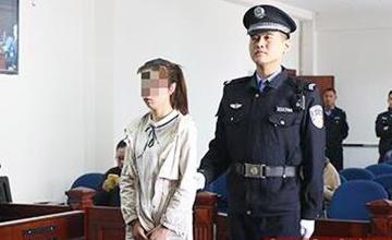 95后女孩宿舍产女顺窗扔掉获刑
