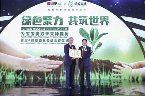 中国绿化基金会副主席陈蓬(右)为喜宝先生授予绿色环保、可持续发展荣誉证书。