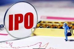 江西IPO辅导备案企业达22家
