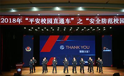 重庆警方筑平安课堂 特警进学校教女子防身术