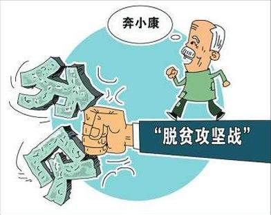 国家税务总局:现行支持脱贫攻坚税收政策约100项