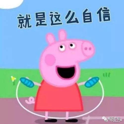 """""""小猪佩奇被封杀""""之谜 消失内容多与""""社会人""""有关"""
