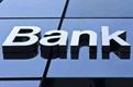 上市银行:净利增速加快