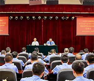 马善祥到江北检察院宣讲总书记重要讲话精神