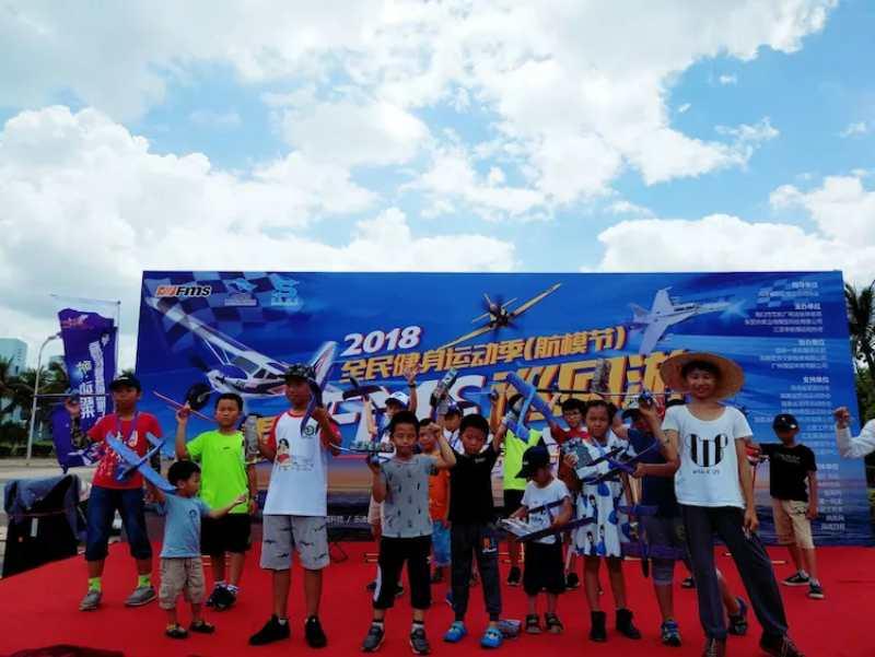 2018全民健身运动推广季航模比赛海口开赛
