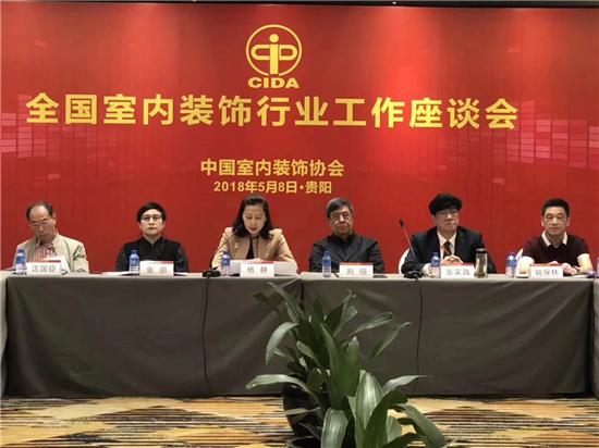 2018光华龙腾奖·中国(装饰)设计业十大杰出青年 贵阳发布新动态