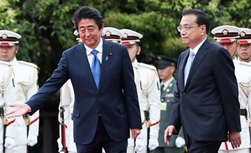 李克强出席中日韩领导人会议