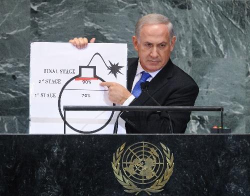 伊朗军方:以色列离从地球上被抹灭的日子不远了