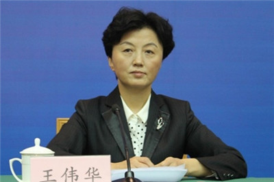 山东省发改委领导班子调整后首次公布分工