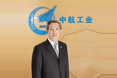 谭瑞松任中国航空工业集团董事长,林左鸣不再