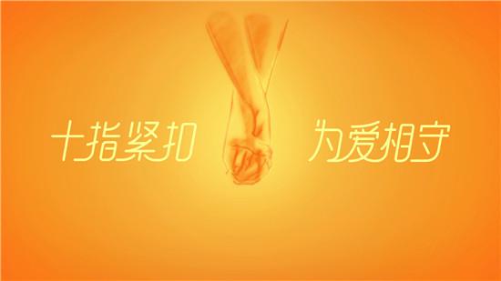 欧派色偷偷亚洲男人的天堂,爱家日,515国际爱家日,焦虑