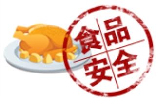 东莞一老板在制作肠粉时添加硼砂,被判七个月罚五千元